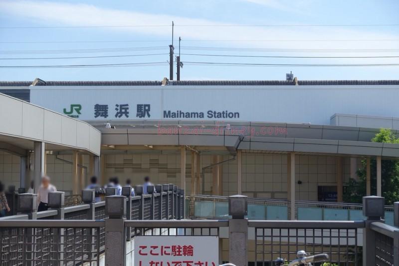京葉線が止まった時のディズニー・舞浜駅からの帰宅方法(主に東京方面)