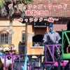 【写真26枚】ザ・ヴィランズ・ワールド観賞2回目リドアイル①【キャラクター編】