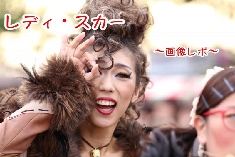"""【写真24枚】ディズニーシー手下グリ""""レディ・スカー""""はとってもプリティー!【画像レポ】"""