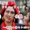 【情弱の手下待ちレポ】ディズニーシーのグリ「リクルーティング」は鬼仕様!