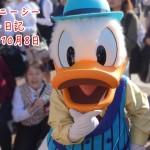 【写真29枚】ディズニーシーイン日記!手下一色の日!【2015年10月8日(木)まとめ】