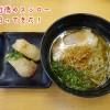 浦安市に住んでてスシローに行きたいならココ?南行徳店でお寿司を食べてきた!