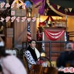 """【写真11枚】""""ダルメシア""""のセイリングデイブッフェ手下グリ!かっこいいけどお手はする!【画像レポ】"""