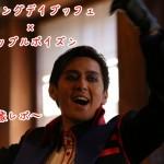 """【写真18枚】""""アップルポイズン""""のセイリングデイブッフェ手下グリ!【画像レポ】"""