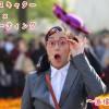 【写真28枚】手下見習い「ミス・スキャター」のリクルーティング!眼鏡が・・・!【画像レポ】