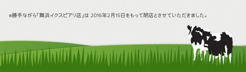 スクリーンショット 2016-03-12 21.33.55