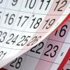 【ディズニー】日付指定券限定入園日っていつ?年パスなど券種のOK&NGまとめ